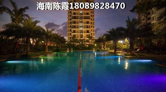 2020海南定安县房价爆涨因素